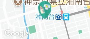 ほけんの窓口湘南台店(2F)の授乳室・オムツ替え台情報