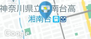 ガスト湘南台店(1F)のオムツ替え台情報