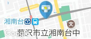 そうてつローゼン湘南台店(女性用トイレ内)のオムツ替え台情報