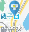 アクロスキューブ磯子(1F)のオムツ替え台情報