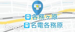 ガスト 各務原駅前店(1F)のオムツ替え台情報