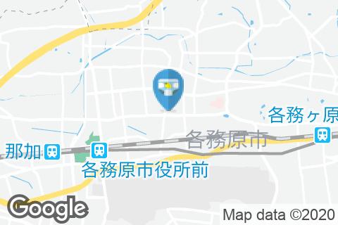 クスリのアオキ 蘇原中央店(1F)のオムツ替え台情報