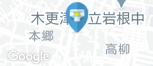 ウエルシア木更津高柳店(1F)のオムツ替え台情報