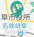 岐阜タカシマヤ(7階 ベビー休憩室・授乳室)の授乳室・オムツ替え台情報