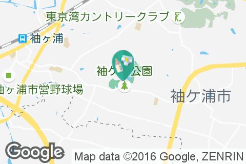 袖ケ浦公園の授乳室・オムツ替え台情報