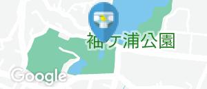 袖ケ浦公園(1F)のオムツ替え台情報