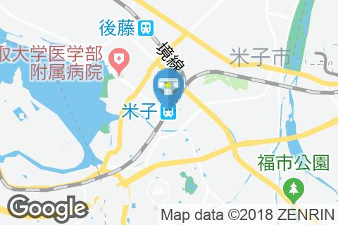 米子駅(改札内)のオムツ替え台情報