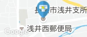 長浜市浅井支所のオムツ替え台情報