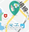 米子市美術館の授乳室・オムツ替え台情報