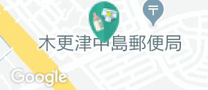 センチュリー21千葉リアルティー 木更津店(1F)の授乳室・オムツ替え台情報