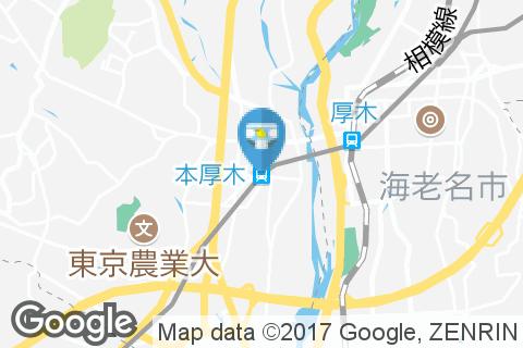 本厚木駅(1F 改札内)のオムツ替え台情報