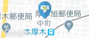 モスバーガー本厚木北口店(1F)のオムツ替え台情報