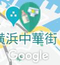 山手迎賓館(元町)の授乳室・オムツ替え台情報
