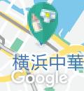 華正樓 新館(2F)の授乳室・オムツ替え台情報