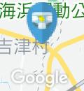 すたみな太郎 米子日吉津店のオムツ替え台情報