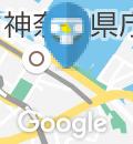 神奈川県立県民ホール本館(多目的トイレ内)のオムツ替え台情報
