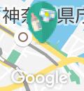 神奈川県立県民ホール本館(多目的トイレ内)の授乳室・オムツ替え台情報