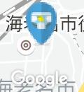 島忠家具ホームセンター(2F)のオムツ替え台情報