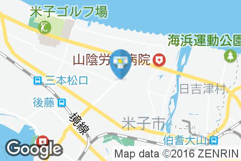 西松屋 米子店(1F)のオムツ替え台情報