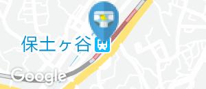 保土ケ谷駅(改札内)のオムツ替え台情報