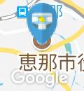 和食麺処サガミ 恵那店のオムツ替え台情報