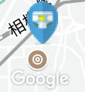 モスバーガー 海老名中央店のオムツ替え台情報
