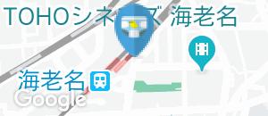 相模鉄道(相鉄) 海老名駅(改札内)のオムツ替え台情報