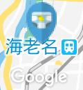 日産プリンス神奈川販売 海老名店(1F)のオムツ替え台情報