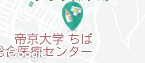 帝京大学 ちば総合医療センター 別館(2F)の授乳室・オムツ替え台情報
