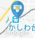 かしわ台駅(改札内)のオムツ替え台情報