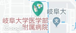 岐阜大学医学部附属病院(2F)の授乳室・オムツ替え台情報