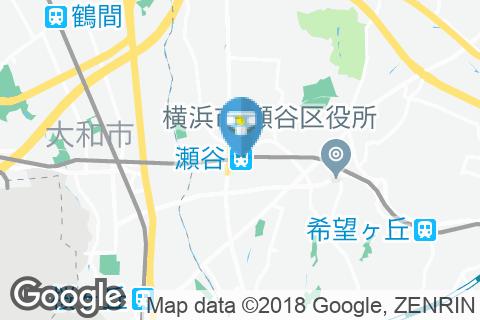 瀬谷駅(改札内)のオムツ替え台情報