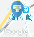 ファーコス薬局・姉ヶ崎のオムツ替え台情報