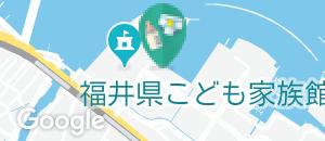 福井県こども家族館(1F)の授乳室・オムツ替え台情報