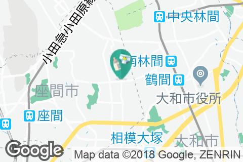 究極ラーメン 横濱家 座間店の授乳室・オムツ替え台情報