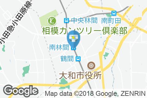 マチツナガル あかり食堂(1F)のオムツ替え台情報