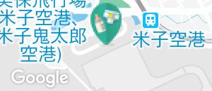 美保飛行場(米子空港、米子鬼太郎空港)(1F)の授乳室・オムツ替え台情報