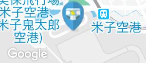 米子空港ビル(株) 米子空港駅(改札内)のオムツ替え台情報