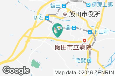 イオン飯田アップルロード店(2階)の授乳室・オムツ替え台情報