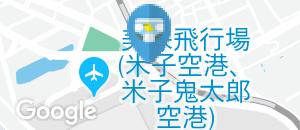 JR西日本 米子空港駅(改札内)のオムツ替え台情報
