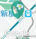 カリモク家具 新横浜ショールーム(1F)の授乳室・オムツ替え台情報