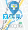 ロイヤルホスト 鶴見店(1F)のオムツ替え台情報