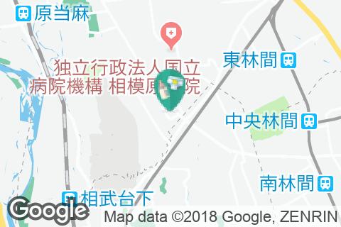 相武台第2児童館の授乳室・オムツ替え台情報
