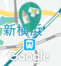 アクアテラス迎賓館 新横浜の授乳室・オムツ替え台情報