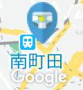 SUV LAND横浜町田(1F)のオムツ替え台情報