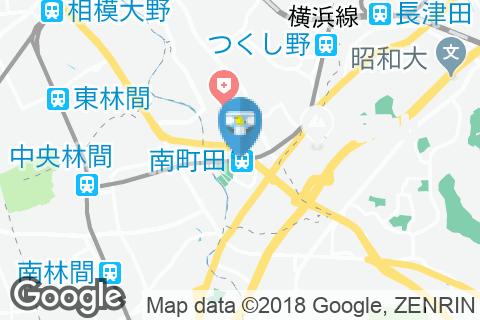 南町田駅(改札内)のオムツ替え台情報