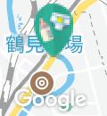 鶴見総合斎場(4F)の授乳室・オムツ替え台情報