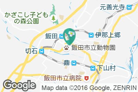 飯田市川本喜八郎人形美術館の授乳室・オムツ替え台情報