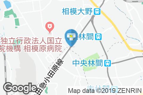 バーミヤン 小田急相模原駅前店のオムツ替え台情報