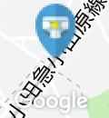 小田急相模原駅(改札内)のオムツ替え台情報